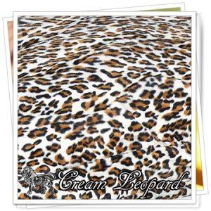 _animals_01_Cream_Leopard