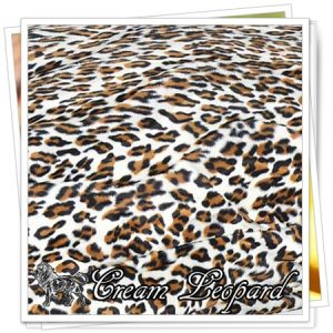 _animals_01_Cream_Leopard